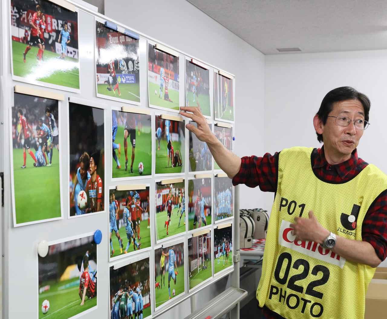 画像: 撮影後にPIXUS で作品をプリントアウトし、築田カメラマンが自分の作品を講評してくれる!
