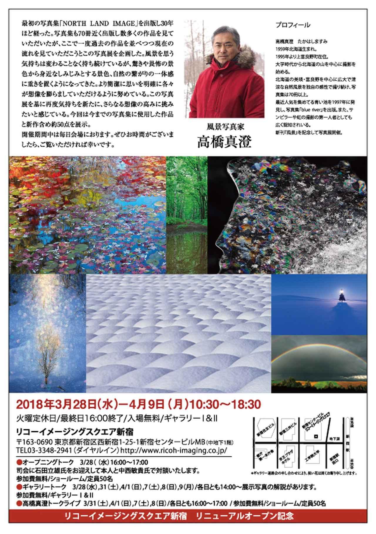 画像: www.ricoh-imaging.co.jp