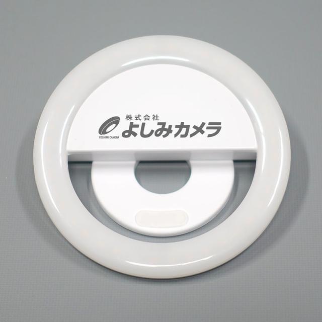 画像: yoshimi.ocnk.net
