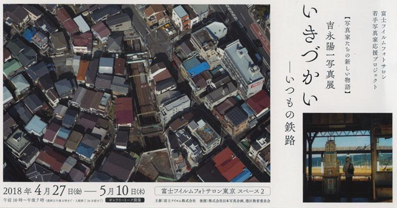 画像: fujifilmsquare.jp