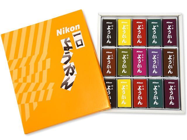 画像: ニコンNEW一口ようかん(バラエティセット) - 菓子 | NikonDirect - ニコンダイレクト