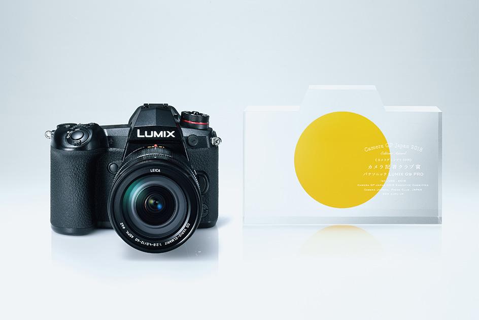 画像2: カメラグランプリ2018カメラ記者クラブ賞 ニコン「D850」、パナソニック「LUMIX G9 PRO」
