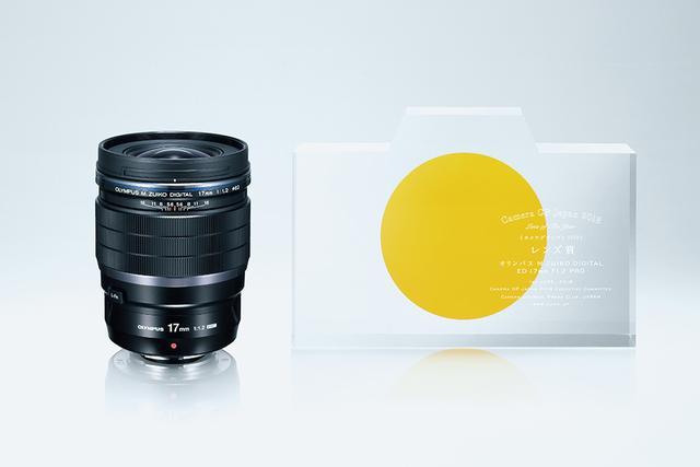 画像: カメラグランプリ2018レンズ賞 オリンパス「M.ZUIKO DIGITAL ED 17mm F1.2 PRO」