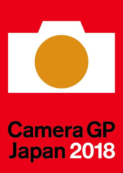 画像: 詳細は下記ページを参照。 www.cjpc.jp