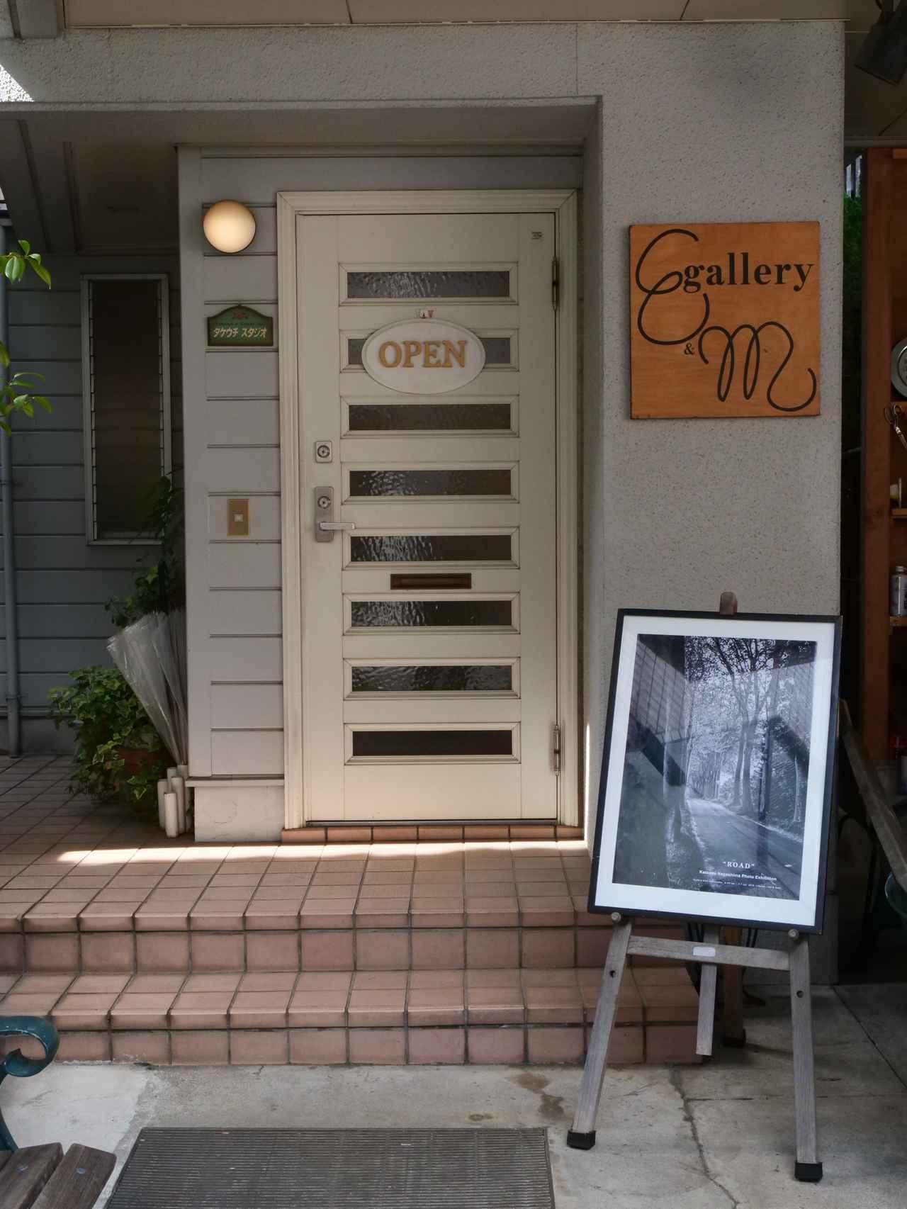 画像: ■会場:Gallry E&M nishiazabu(ギャラリーイー・エム西麻布) ■会期:2018年6月19日(火)〜7月7日(土) ■展示時間:12:00〜18:00(日・月曜日休館)入場無料 ■住所:東京都港区西麻布4-17-10 電話03-3407-5075 www.takeuchi-studio.jp