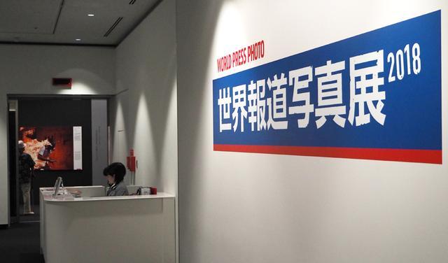 画像: topmuseum.jp