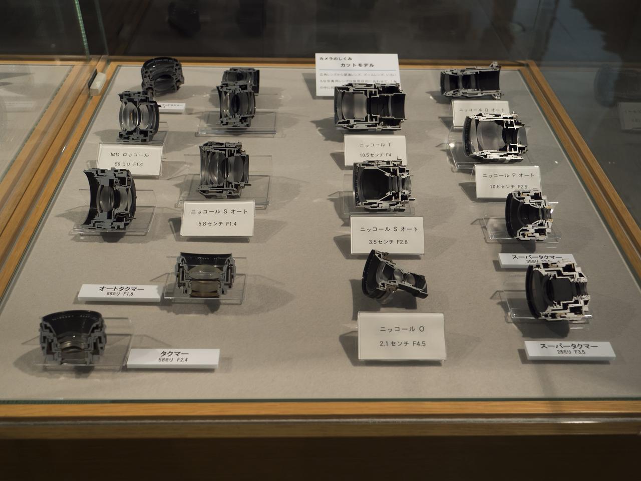 画像: カメラのしくみ。レンズのカットモデル展示