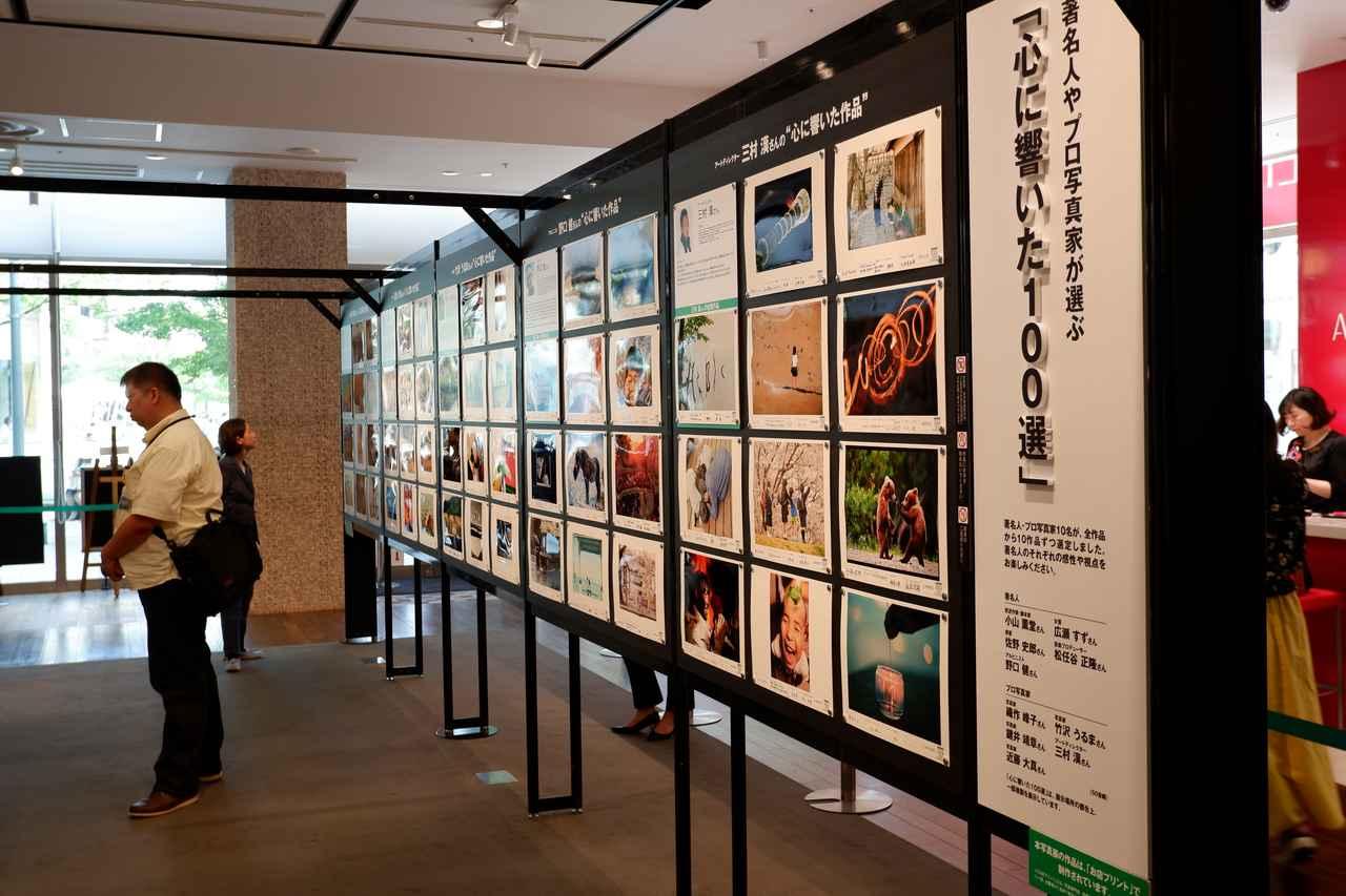 """画像2: 富士フイルム写真展「""""PHOTO IS""""想いをつなぐ。50,000人の 写真展2018」 7月13日より全国33会場で順次開催!"""