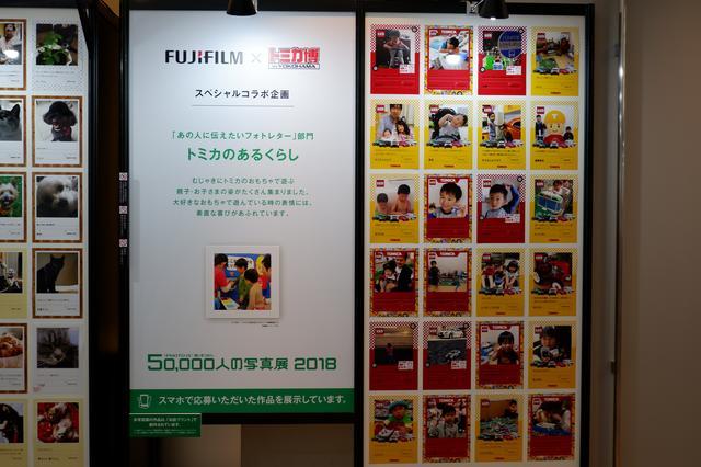"""画像5: 富士フイルム写真展「""""PHOTO IS""""想いをつなぐ。50,000人の 写真展2018」 7月13日より全国33会場で順次開催!"""