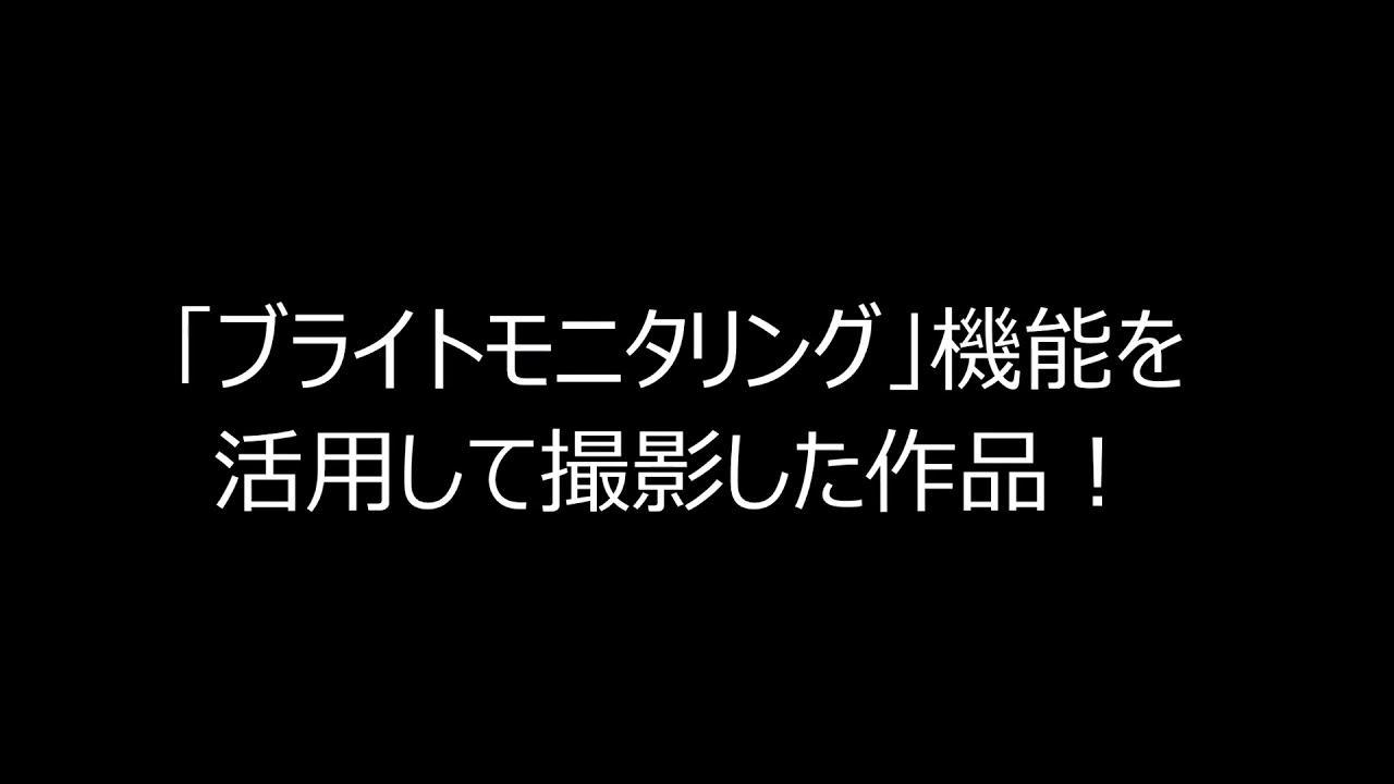 画像: 月刊カメラマン2018年8月号「ソニーα7R Ⅲで星空を撮る!」 youtu.be