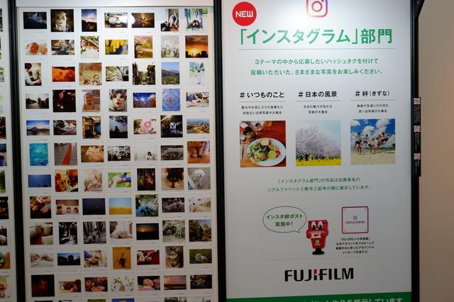 """画像4: 富士フイルム写真展「""""PHOTO IS""""想いをつなぐ。50,000人の 写真展2018」 7月13日より全国33会場で順次開催!"""