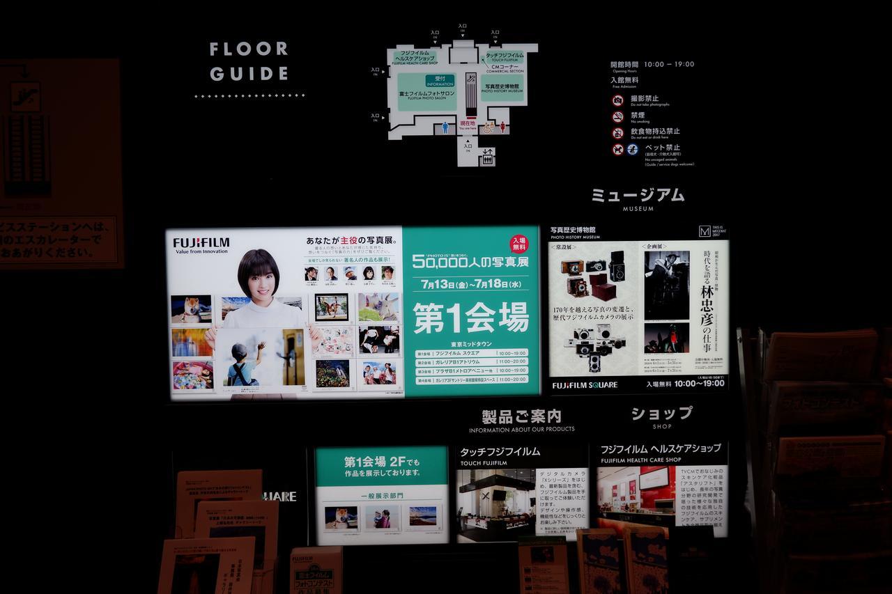 """画像1: 富士フイルム写真展「""""PHOTO IS""""想いをつなぐ。50,000人の 写真展2018」 7月13日より全国33会場で順次開催!"""