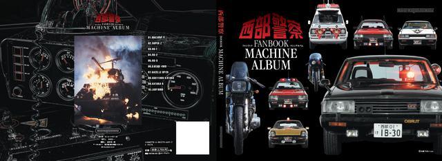 画像: 表紙と裏表紙はこんな感じ。全238ページオールカラーで、厚さ13mm&重量1kg! D850のボディぐらいですな(1005g ※バッテリーおよびXQDカードを含み、ボディーキャップを除く)(^_^;) www.motormagazine.co.jp