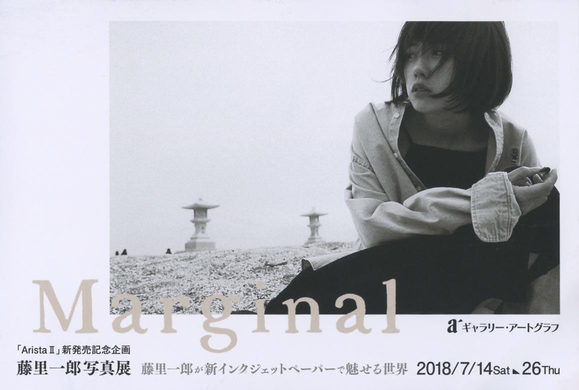 画像: モデルは景子さん。ところを変え、服装変え、シチュエーションも変え…これぞ藤里流!という、さまざまな表情を切り取っている。 blog.livedoor.jp