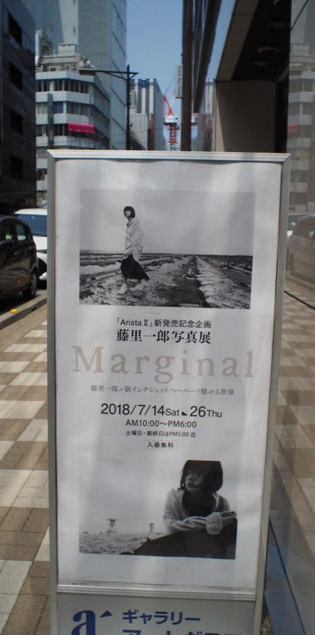 画像: 〒104-0061 東京都中央区銀座 2-9-14 銀座ビル 1F TEL:03-3538-6630 www.shashinkosha.co.jp