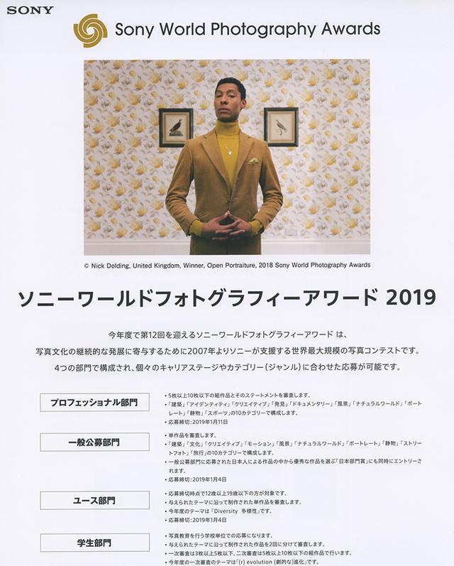 画像: www.sony.co.jp