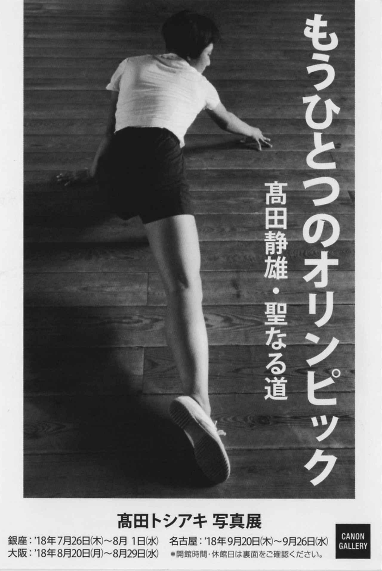 画像: cweb.canon.jp