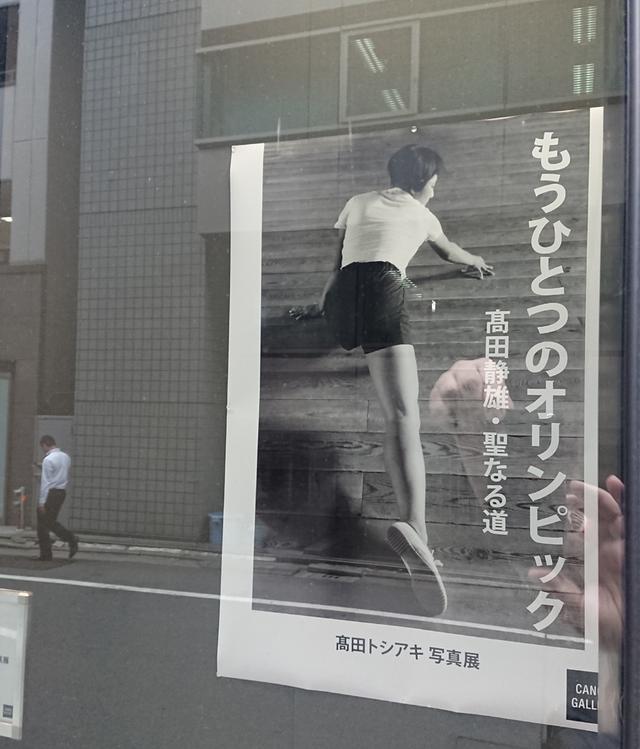 画像: 東京都中央区銀座3-9-7