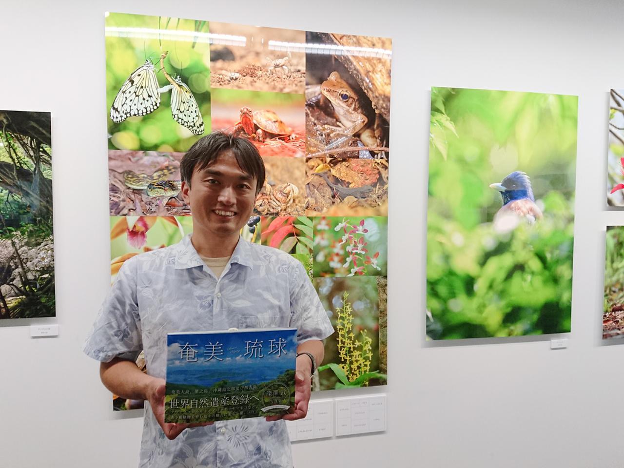 画像: 一流企業から引く手あまたの難関大学である東京理科大を卒業しながらも就職はせずに、まったく学歴が通用しないフリー写真家になったという深澤氏。作品の持つ力は確かなもの。癒されます!