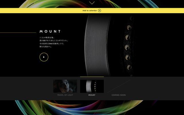画像: ニコン新ミラーレスカメラの新ムービーを公開