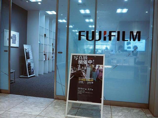 画像1: 富士フイルムイメージングプラザ内 ギャラリー