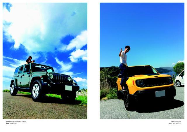 画像2: Jeep® 公式インスタグラムをフォロー・参考にしていい写真を撮ろう!