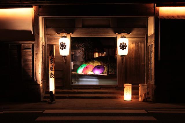 画像: 武家屋敷:江戸時代の中級武士の屋敷も特別にライトアップします