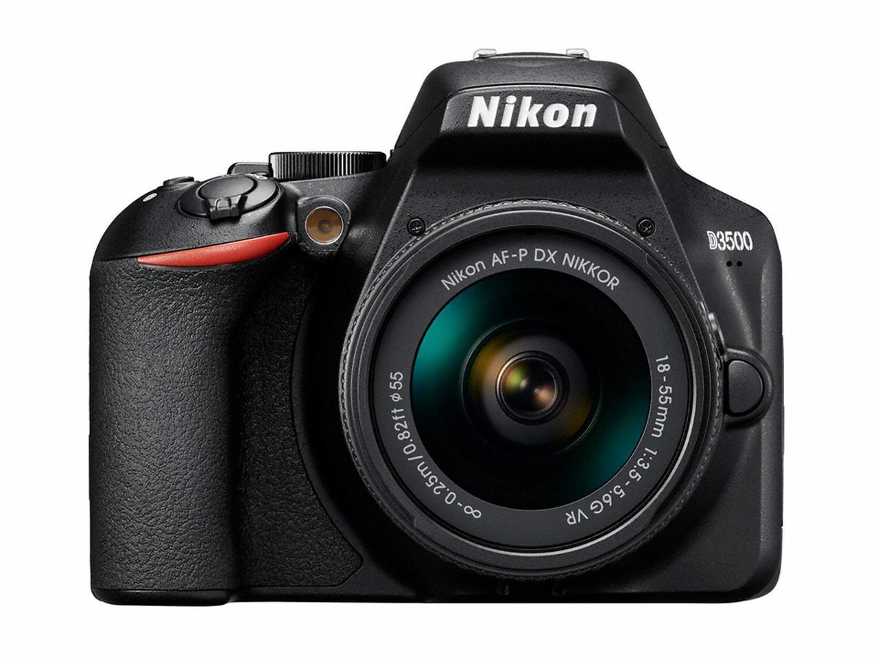 画像: D3500-概要 | 一眼レフカメラ | ニコンイメージング