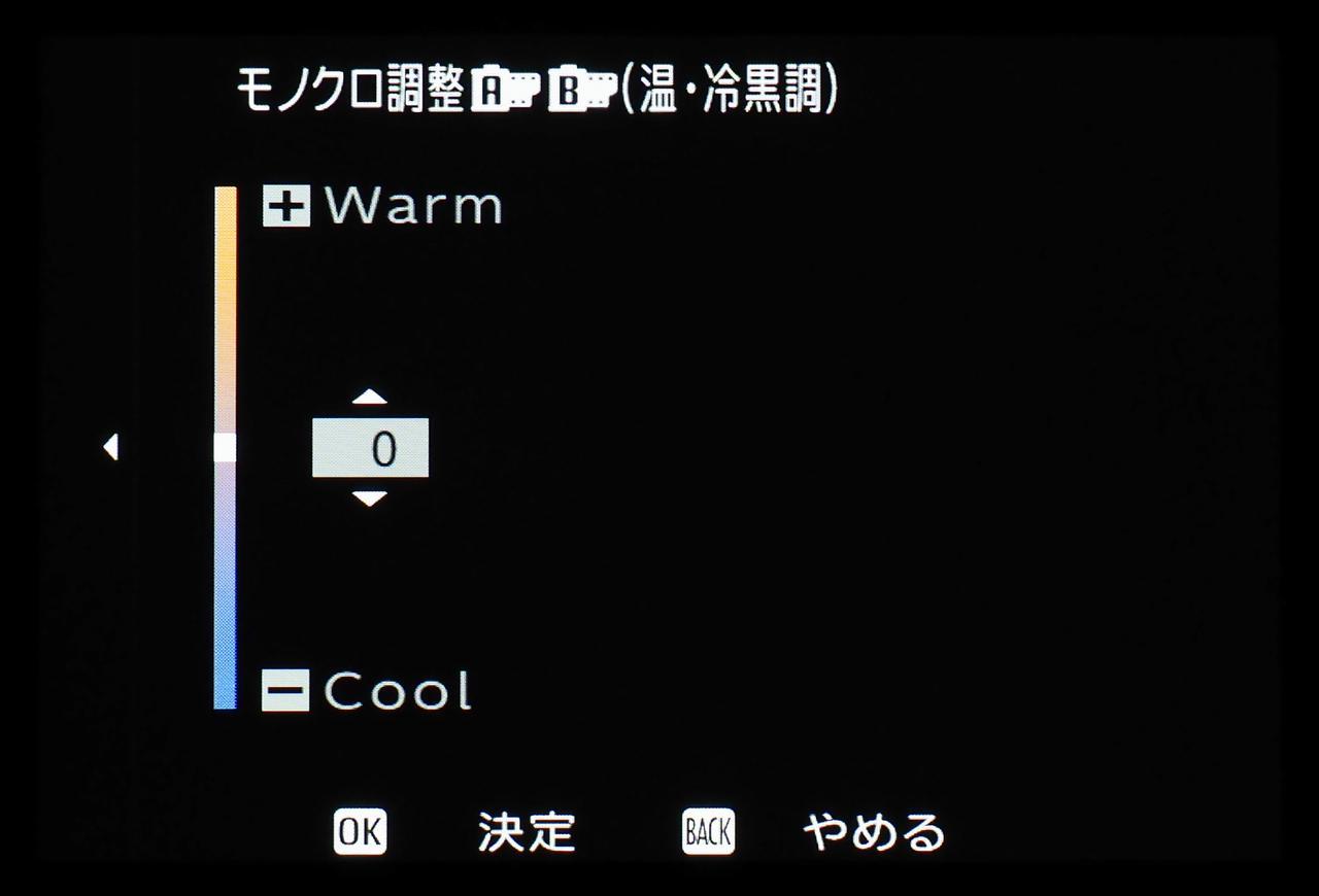 画像4: 只今、インプレ取材中!(撮影:豊田慶記)