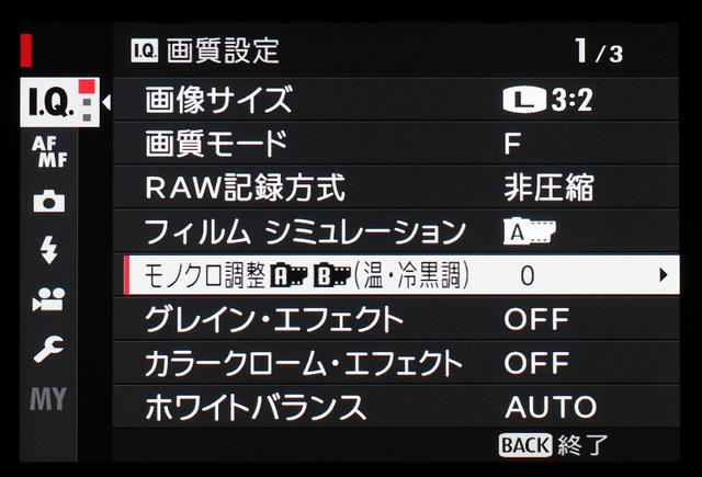 画像3: 只今、インプレ取材中!(撮影:豊田慶記)
