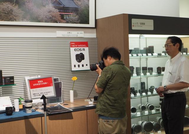 画像: 「キヤノン EOS R」で試写ができるぞ!  ●キヤノンデジタルハウス銀座