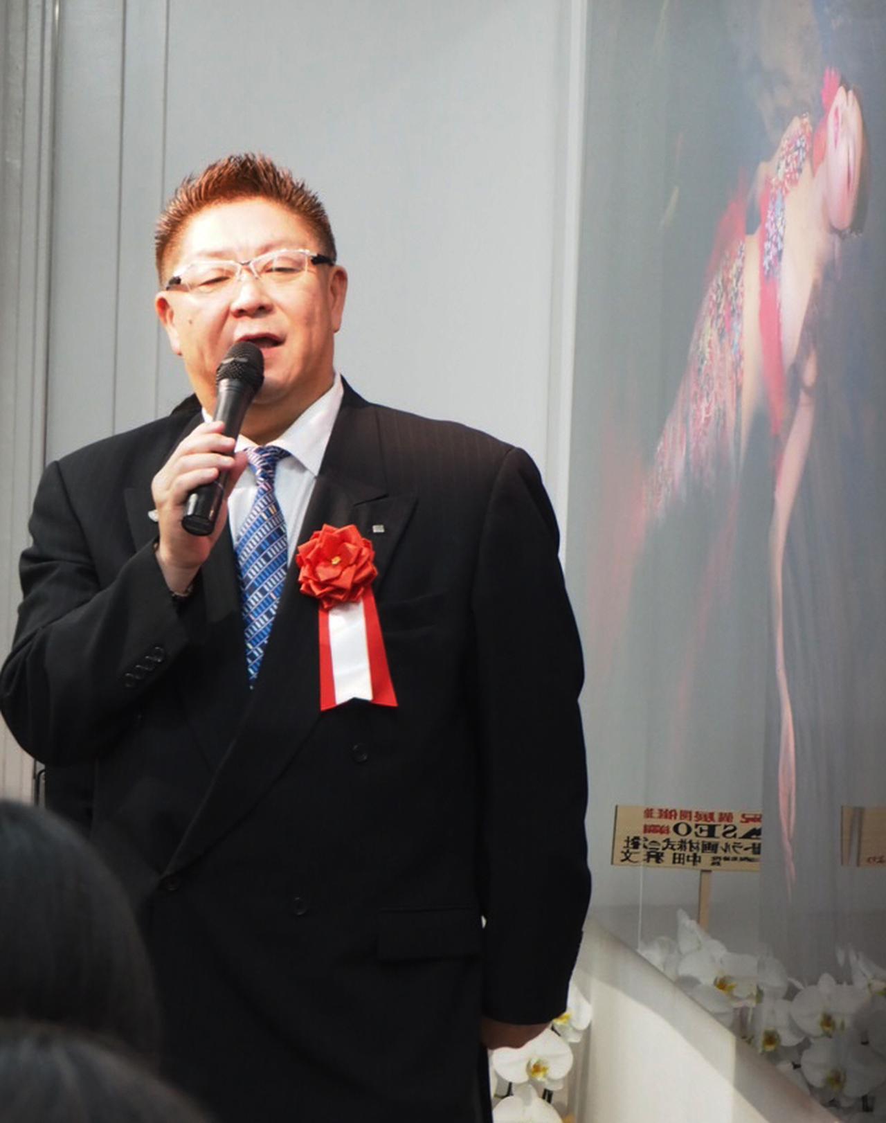 画像1: frameman.co.jp