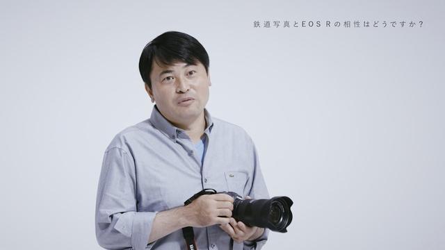 画像: ≪EOS R≫ 長根広和編/写真家たちのインプレッションムービー 【キヤノン公式】 m.youtube.com