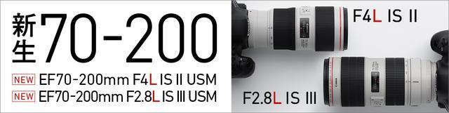 画像: キヤノン:一眼レフカメラ/ミラーレスカメラ用交換レンズ|交換レンズ 交換レンズ一覧