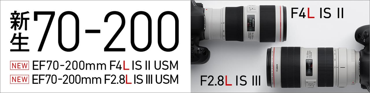 画像: キヤノン:一眼レフカメラ/ミラーレスカメラ用交換レンズ 交換レンズ 交換レンズ一覧