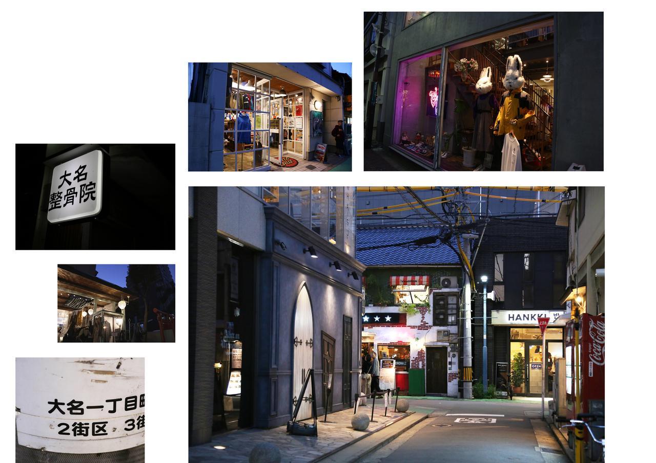 画像1: 博多のおしゃれスポット大名地区