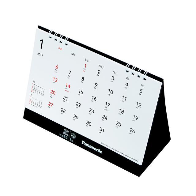 画像: こちらは卓上カレンダー