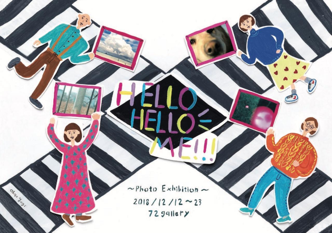 画像: グループ展「HELLO! HELLO! ME!」 ~河野鉄平☆コムロミホ☆鈴木さや香☆福井麻衣子~ - Tokyo Institute of Photography