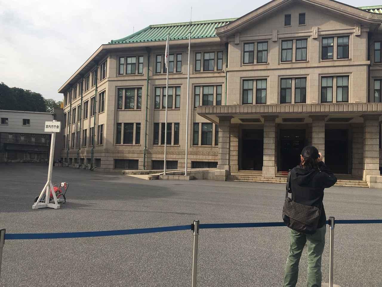 画像3: 宮内庁の職員さんがステキ!