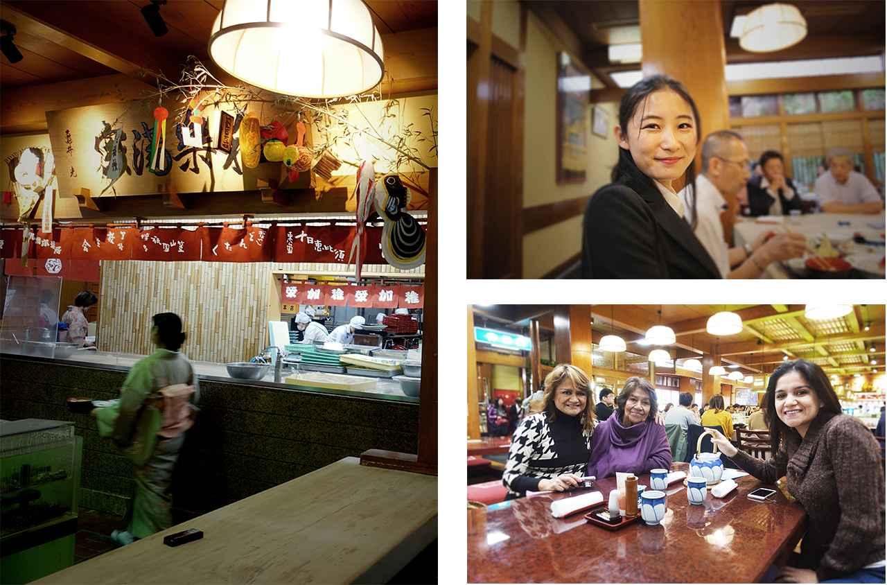 画像2: まさに博多の竜宮城!