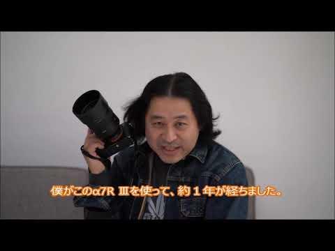 画像: 魚住誠一がソニーα7R ⅢとFE 85mm F1.4 GMでポートレートを撮る! youtu.be