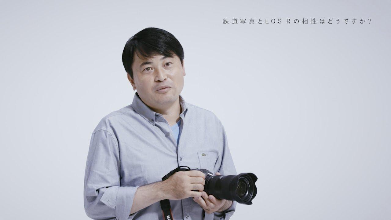 画像: ≪EOS R≫ 長根広和編/写真家たちのインプレッションムービー 【キヤノン公式】 www.youtube.com