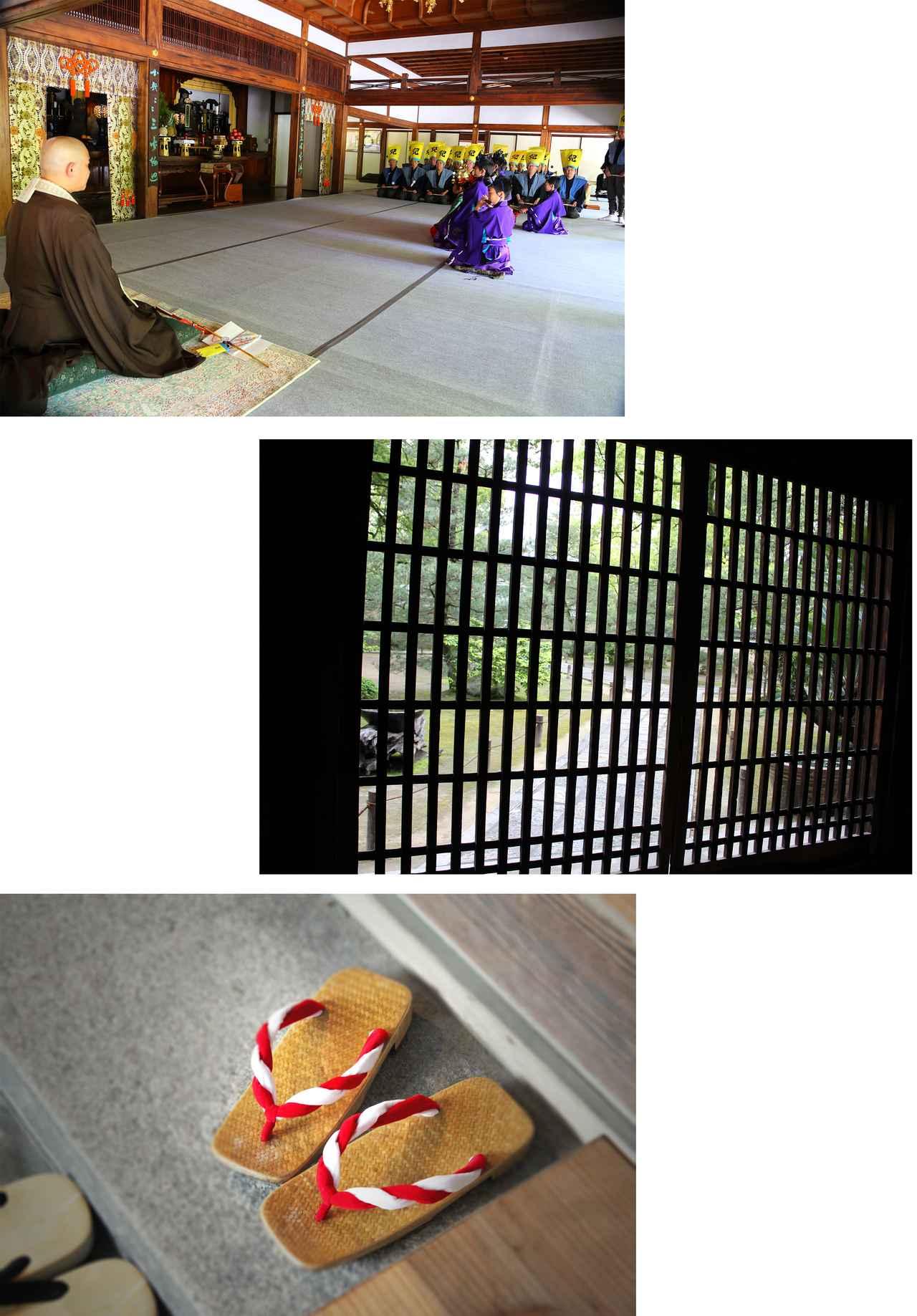画像3: 博多によーきんしゃったね!  グローバルでディープな博多の今をリアルにレポート!  〜「博多に年越しそばの発祥のお寺が?!」編〜