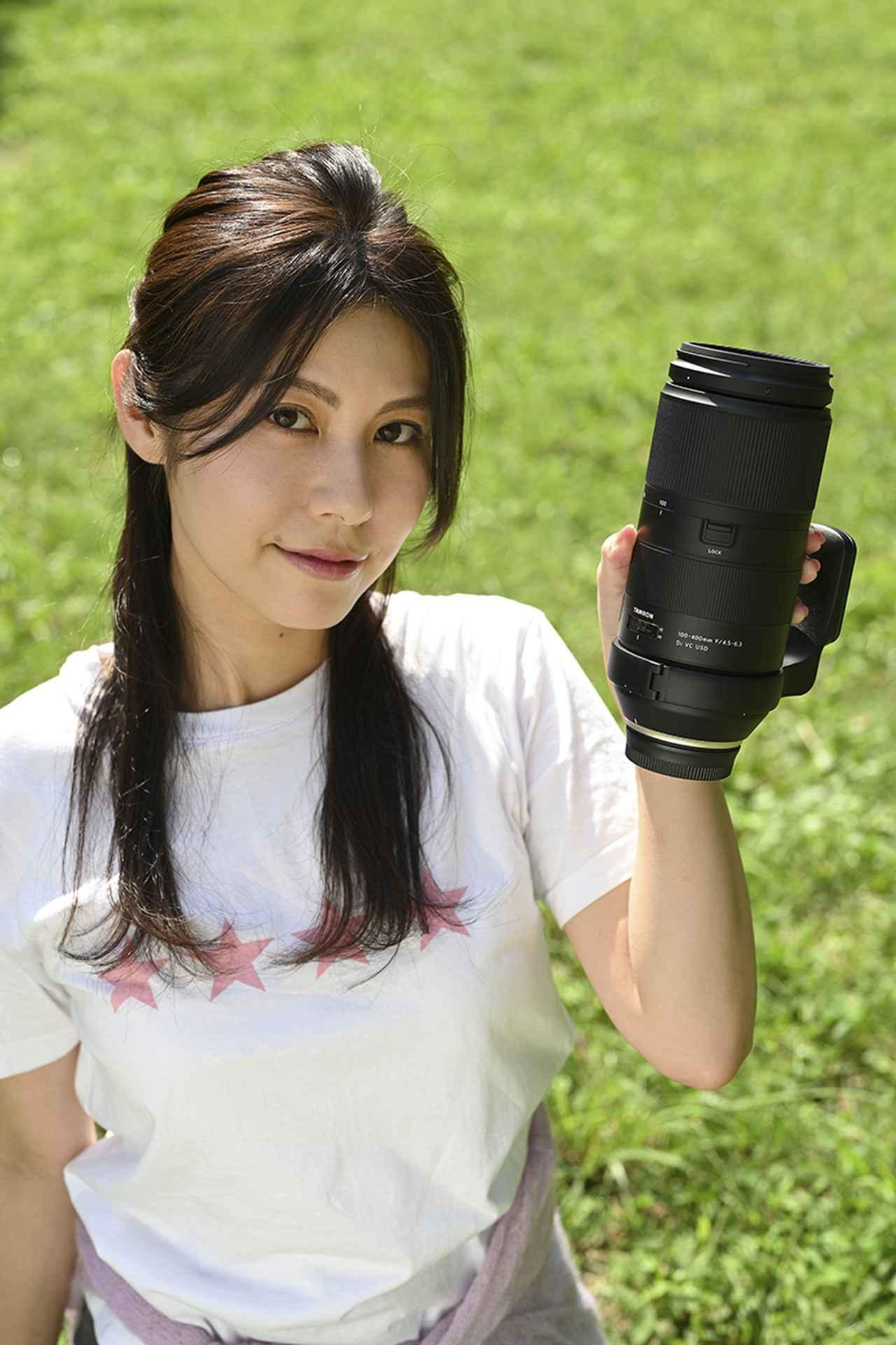 画像: www.tamron.jp