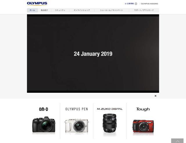 画像: 2019年1月24日に発表される模様。