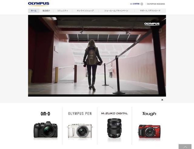 画像: 動画の始まりのシーン。オリンパスウェブサイトより。