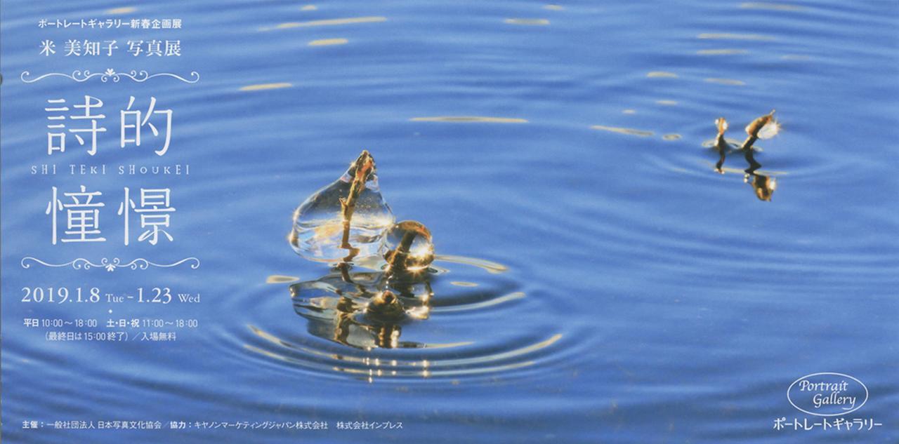 画像: www.sha-bunkyo.or.jp