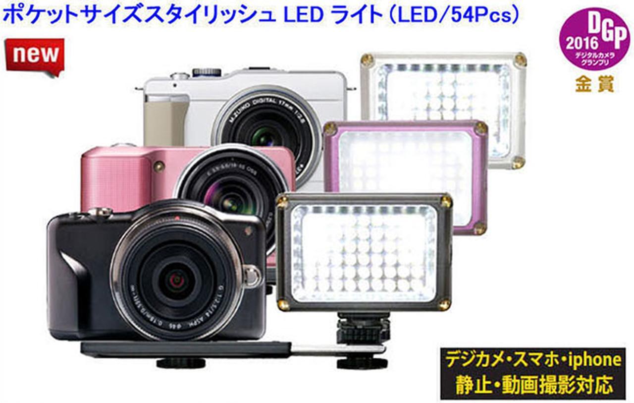画像: デジタルとアナログ、2つの写真文化に貢献する株式会社LPL