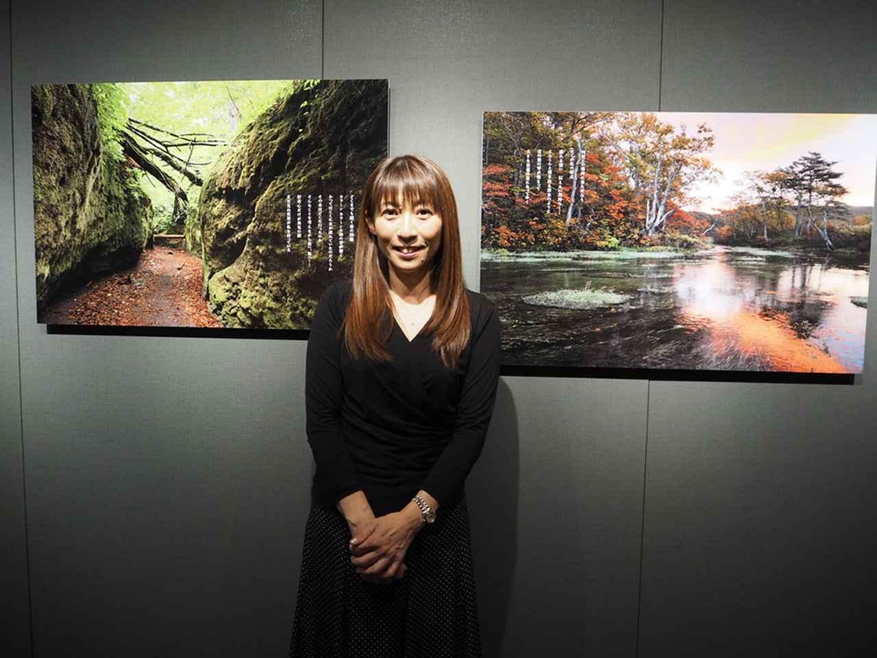 画像: 米 美知子 MICHIKO YONE