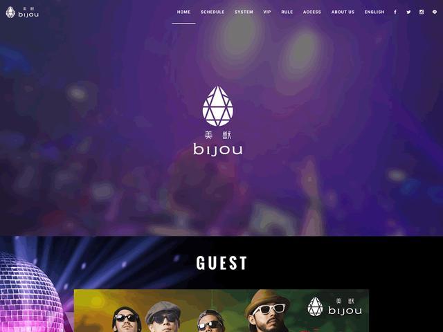 画像: bijou(美獣) – 福岡/博多・中洲のダンスクラブ –